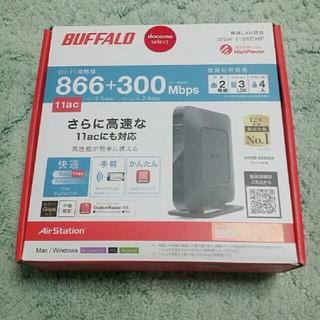 バッファロー(Buffalo)のバッファロー ルーター(PC周辺機器)