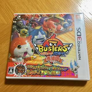 ニンテンドー3DS(ニンテンドー3DS)の妖怪ウォッチ 赤猫団 3DSソフト(家庭用ゲームソフト)