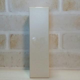アリミノ(ARIMINO)のアリミノ ピース プロデザインシリーズ グロスミルク ホワイト 新品(トリートメント)