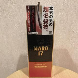 マーロ(MARO)のマーロ17 コラーゲンショット50ml(その他)