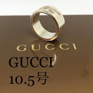 グッチ(Gucci)の[美品]GUCCI 指輪 リング 10.5号(リング(指輪))