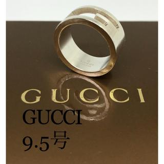 グッチ(Gucci)の[美品]GUCCI 指輪 リング 9.5号(リング(指輪))