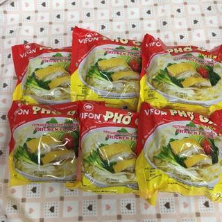 10袋 VIFON ベトナム インスタントフォー 鶏肉風味(米/穀物)
