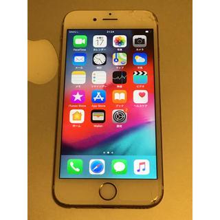 アイフォーン(iPhone)の【4268】iPhone6s 64(スマートフォン本体)