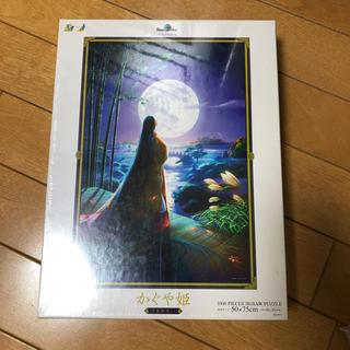 KAGAYA ジグソーパズル 1000ピース かぐや姫(その他)