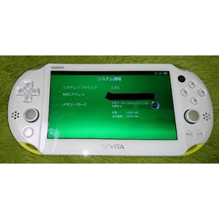 プレイステーションヴィータ(PlayStation Vita)のpsvita 2000  3.60 ライムグリーン(携帯用ゲーム本体)
