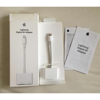 Apple Lightning Digital AVアダプタ MD826ZM/A(映像用ケーブル)