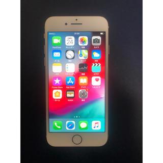 iPhone - 【4306】iPhone8 64