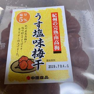 梅干し(漬物)