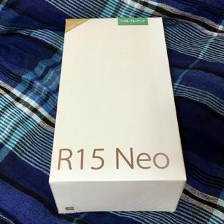アンドロイド(ANDROID)のOPPO R15 Neo SIMフリー ダイヤモンドブルー 新品未使用(スマートフォン本体)
