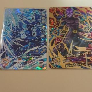 ドラゴンボールヒーローズSEC、UR(シングルカード)