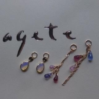 agete - アガット ピアスチャーム