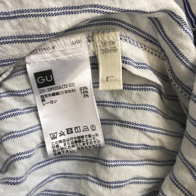 GU(ジーユー)のGU ストライプ ブラウス シャツ レディースのトップス(シャツ/ブラウス(長袖/七分))の商品写真