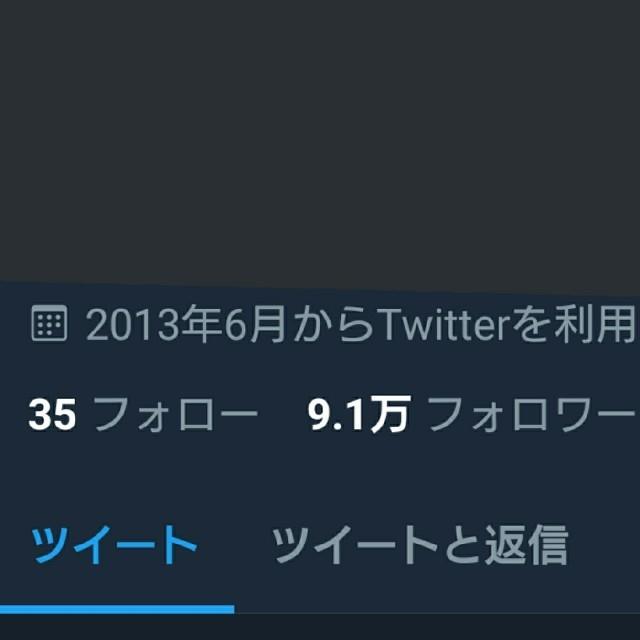 Twitter エンタメ/ホビーの漫画(イラスト集/原画集)の商品写真