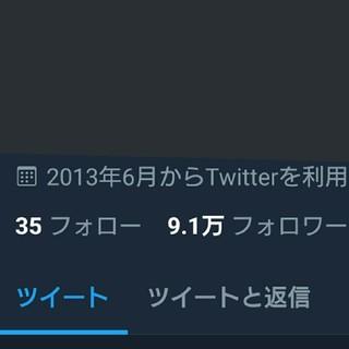 Twitter(イラスト集/原画集)
