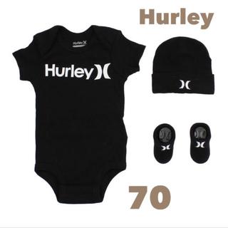 ハーレー(Hurley)の【新品】 Hurley ロンパース 帽子 靴下 3点セット (70サイズ)BK(ロンパース)