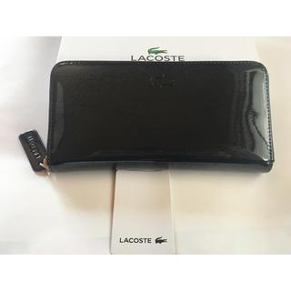 29481d9f0b07 LACOSTE - 新品 LACOSTE ラコステ 長財布 ラウンドファスナー エナメル ブラック