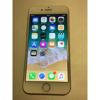 アイフォーン(iPhone)の【1560】iPhone8 64(スマートフォン本体)