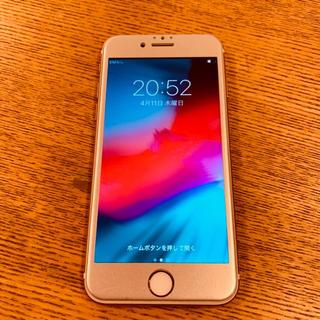 アイフォーン(iPhone)のSIMフリーiPhone 7 Rose Gold 128 GB au (スマートフォン本体)