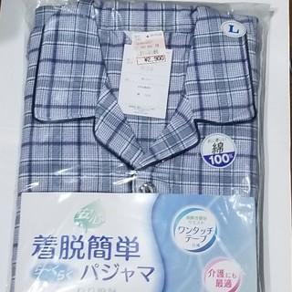 シマムラ(しまむら)のメンズパジャマ Lサイズ(その他)