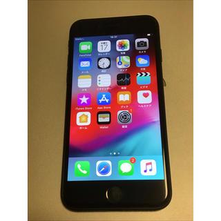 アイフォーン(iPhone)の【2761】iPhone8 64(スマートフォン本体)