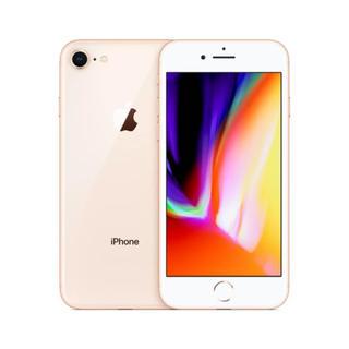 アイフォーン(iPhone)のiPhone 8 Gold 256 GB Softbank 本体(スマートフォン本体)