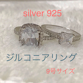 silver925  ジルコニアリング  9号(リング(指輪))