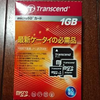 トランセンド(Transcend)のSDカード 新品未使用(その他)