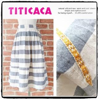 チチカカ(titicaca)のTITICACA*チチカカ【美品】リネン混みボーダーロングスカート(ロングスカート)