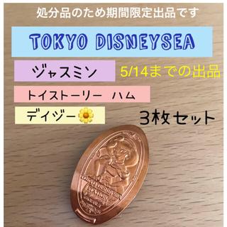 ディズニー(Disney)のDisneyスーベニアメダル(その他)