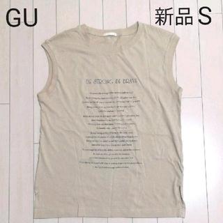 ジーユー(GU)の【★はるるん☆様専用】W17・W50(Tシャツ(半袖/袖なし))