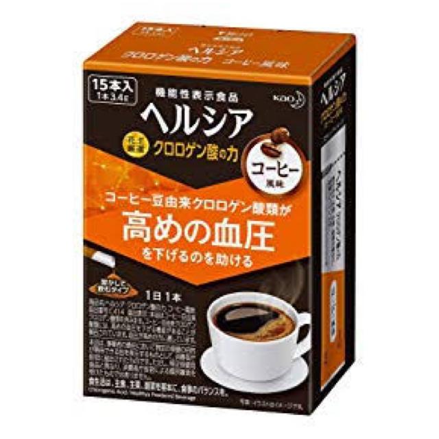 ヘルシア コーヒー