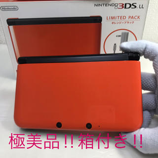 ニンテンドー3DS(ニンテンドー3DS)の★極美品!人気カラー!3DSLL リミテッドパック オレンジ×ブラック 送料込(携帯用ゲーム本体)