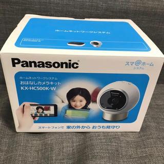 パナソニック(Panasonic)の新品未開封☆Panasonic KX-HC500K-W ホワイト(その他 )