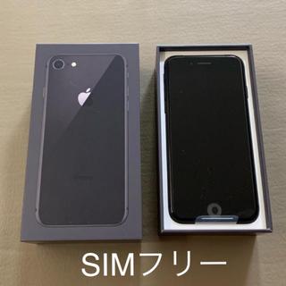アイフォーン(iPhone)の☆新品未使用☆SIMフリー iphone8 64GB スペースグレイ☆(スマートフォン本体)