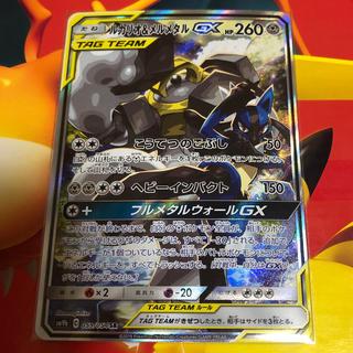 ポケモン(ポケモン)のポケモンカード ルカリオ&メルメタル GX(シングルカード)