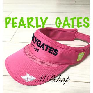 パーリーゲイツ(PEARLY GATES)の極美品♡ パーリーゲイツ サンバイザー ゴルフアクセサリー(その他)
