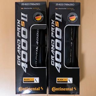 1本3780円 新品 送料込 コンチネンタル グランプリ 4000 S II