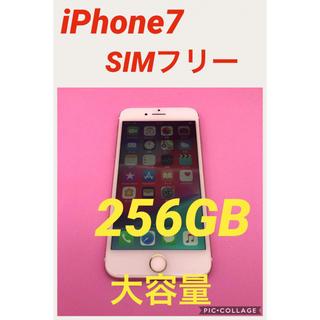 アイフォーン(iPhone)のiPhone7 SIMフリー 256GB バッテリー新品(スマートフォン本体)