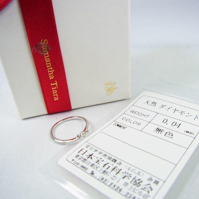 Samantha Tiara(サマンサティアラ)のサマンサティアラ K10WG ダイヤモンド リング 9号[f415-4] レディースのアクセサリー(リング(指輪))の商品写真