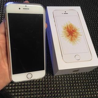 i Phone 6s♡新品