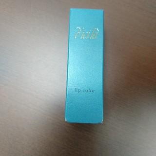 ディシラ(dicila)のディシラ 口紅 リップ102(口紅)