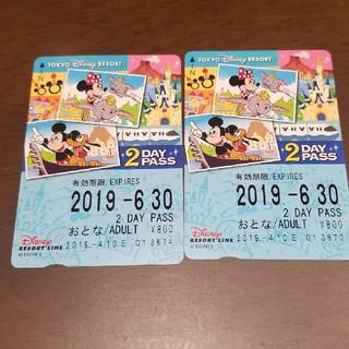 ディズニー(Disney)の【未使用】ディズニーリゾートライン 2DAYSパス 2枚(遊園地/テーマパーク)