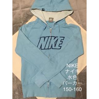 ナイキ(NIKE)のNIKE ナイキ パーカー 水色 150-160(ジャケット/上着)