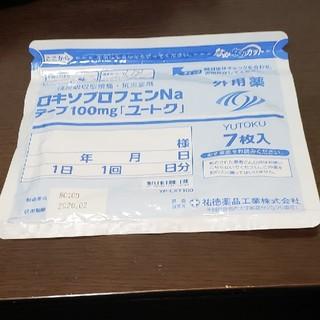 ユートク(日用品/生活雑貨)