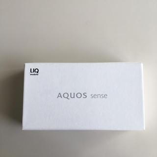 シャープ(SHARP)のAQUOS sence 新品(スマートフォン本体)