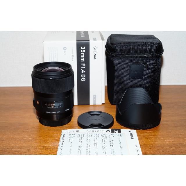 SIGMA(シグマ)の【美品】SIGMA 35mm f1.4 DG HSM Art スマホ/家電/カメラのカメラ(レンズ(単焦点))の商品写真
