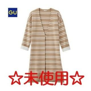 ジーユー(GU)の未使用☆GU ボーダーロングカーディガン(カーディガン)