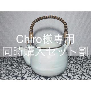 【新品】急須(食器)