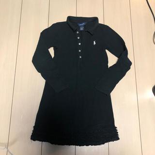 ラルフローレン(Ralph Lauren)のラルフローレン 裾フリルワンピース(ワンピース)